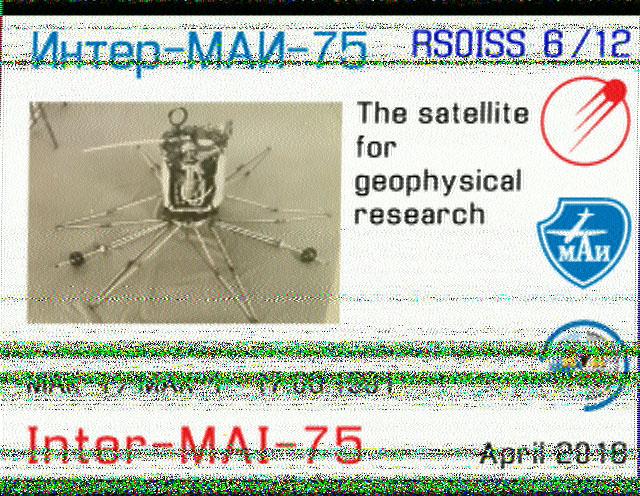ISS SSTV Gagarin 55 år sedan